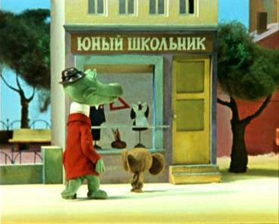 чебурашка идёт в школу