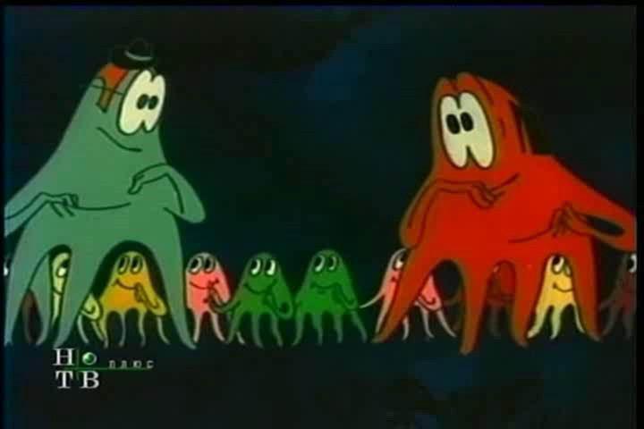 осьминожки
