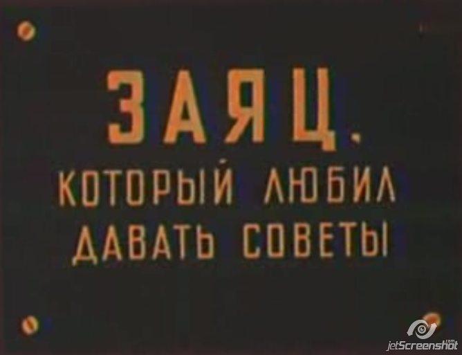 Советские мультфильмы 4 скачать